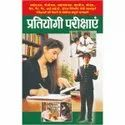 Career In Hindi Different Books