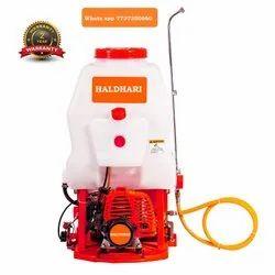 Haldhari Agricultural Power Sprayer