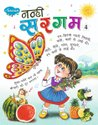 Hindi Bal Geet Different Books