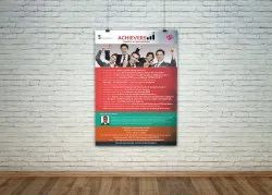 Paper Multicolor Poster Printing Service, in Secunderabad
