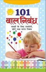 Career Books In Hindi 14 Different Books
