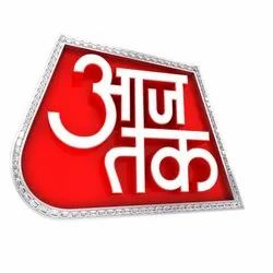 Aajtak News Channel Advertising For Brand Creation