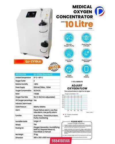 10 Ltr Oxygen Concentrator