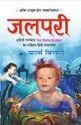 All Time Great Classics in Hindi Different Books