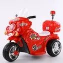 Battery Operated Ride On Bike
