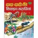 Precious Story Books For Children In Hindi Different Books