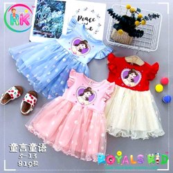 Net Fancy Kids Girl Designer Frock - Imported, 6m To 4y