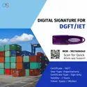 Dgft Digital Signature, 1