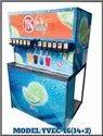 12 Flavor Soda Vending Machine