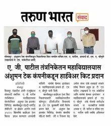 News- Tarun Bharat, Solapur