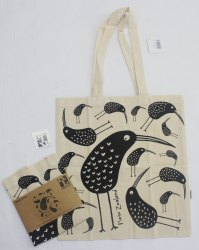 Organic Cotton Shopping Tote Bag