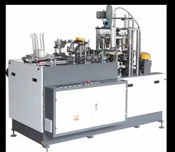 Disposable Coffee Cup Making Machine