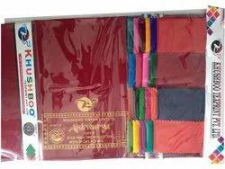 Aishwarya Rubia Fabric, Plain/Solids