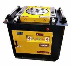 Tmt Rebar Bending Machine 40mm