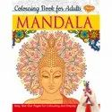 Colouring Book for Adults 4 Different Books