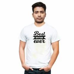 Best Brother Ever T Shirt For Men