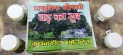 White Powder Banyan Tree Milk ( Bargad Ka Doodh), For Ayurvedic, Grade Standard: Medicine Grade