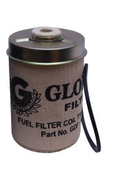 GLOBEL Mild Steel Diesel Filter Small Coil Type 0.5 LTR, For Fuel Filtration
