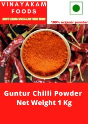 Guntur Red Chilli Powder, Packets