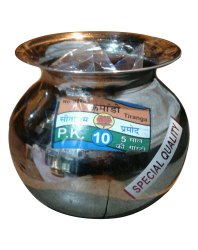 Stainless Steel Polished Commando SS Lota, For Pooja, Size: 9inch