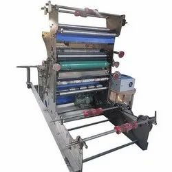 Fully Automatic Paper Plate Lamination And Slitting Machine,