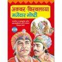 Children In Marathi Different Books