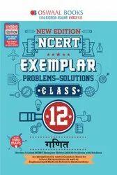 Oswaal NCERT Exemplar (Problems - Solutions) Class 12 Ganit Book (For 2021 Exam)