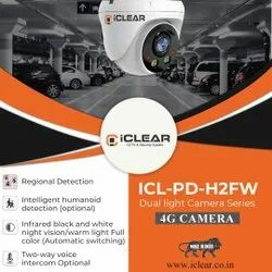 i Clear Security CC Tv camera, 20 to 25 m