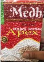Char Magaj Watermelon Seeds