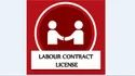One-Time Consulting Firm Labour Licence