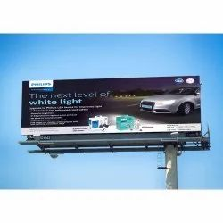 Hoardings Outdoor Advertising Services, In Pan India