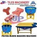 Cover Block Making Machine