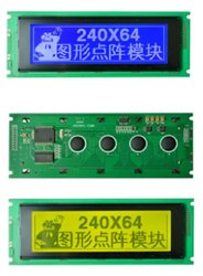 240 x 64 Dots Graphic LCD Display Module