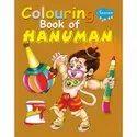 GODS Colouring Books 10 Different Books