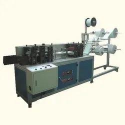 Semi Automatic Face Mask Machine Manufacturer