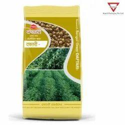 Chick Pea seeds Packaging bags