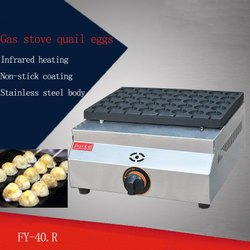 Gas Quail Egg Machine