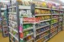 Wall Mounted Supermarket Display Rack