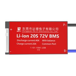 72V Lithium Ion Battery Management System