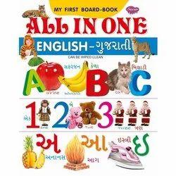 My First Board Book  All In One English And Gujarati
