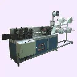 Surgical Face Mask Machine Manufacturer