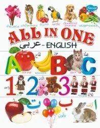 All in One EnglishArabic