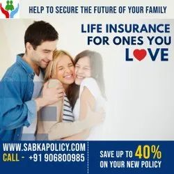 Life Insurance Service in India