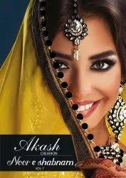 Akash Creation Noor E Shabnam Vol-7 Printed Cotton Dress Material Catalog