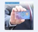 Online PAN Card Services