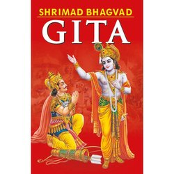 Shrimad Bhagvad Gita  768 Pages Pocket Size Hardbound