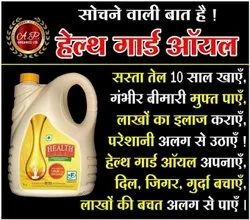 Health Guard Oil
