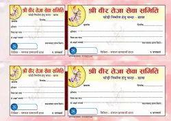 Paper Bill Book Printing Service, in Rajasthan