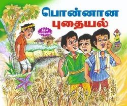 Moral Stories for Children in Tamil Different Books