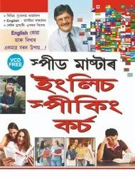 English Speaking Course Languages Different Books